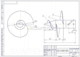 Чертеж - Винтовые сваи СВС-К диаметром 168 мм.