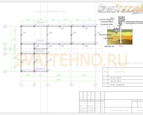Фундамент 9400 мм. на 15400 мм. Г-образное здание.