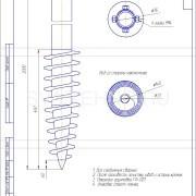 чертеж винтовой сваи SP-76-2000