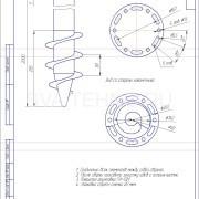 Чертеж - Винтовые сваи для забора SP-76-2000-F тип 2