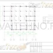 Схема расположения свай для фундамента дома с мансардным этажом