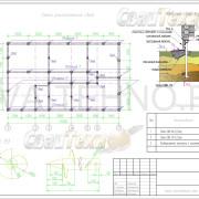 Схема расположения свай для фундамента одноэтажного дома 8200х13740мм