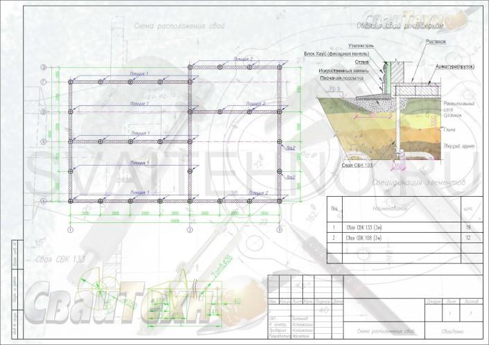 Схема расположения свай для строительства одноэтажного дома, совмещенного с гаражом и баней