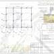 Схема расположения свай для строительства жилого дома по технологии каркасного строения