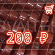 Ogolovki200 180x180 - Оголовок 200х200 = 200 ₽ -