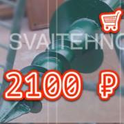 SVG108 180x180 - Сваи СВГ 108, длина 3 метра - 2100 ₽ -