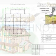 Схема расположения свай для строительства двухэтажного каркасного дома