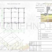 Схема расположения свай для строительства загородного дома