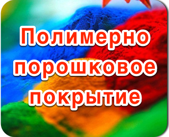 Polimer - Осенняя акция на винтовые сваи от СваиТехно! -
