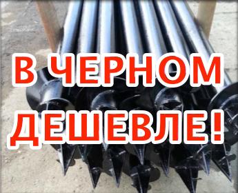 polimer bitum 3 - Осенняя акция на винтовые сваи от СваиТехно! -