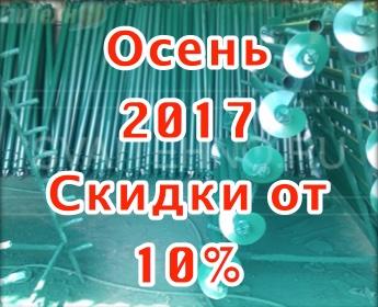 2107 osen - СВС-EVRO 108, 2,5 метра - 1500 ₽ -