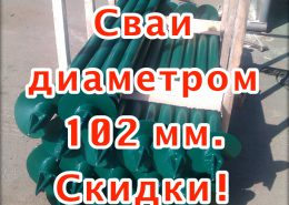102 260x185 - г. Челябинск -