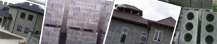 Дом из шлакоблока на винтовых сваях