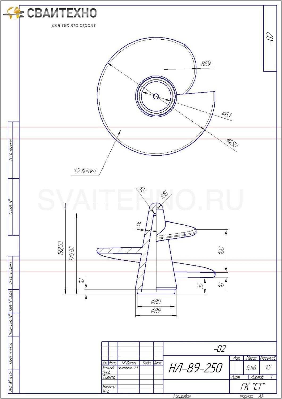 Изготовление свай винтовых чертежи