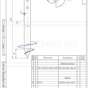 Чертеж - Репер грунтовой ГР 43 с оголовком сферическим
