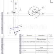 Чертеж - Репер грунтовой ГР 43 с оголовком цилиндрическим