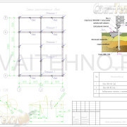 Схема расположения свай для фундамента бани из бруса