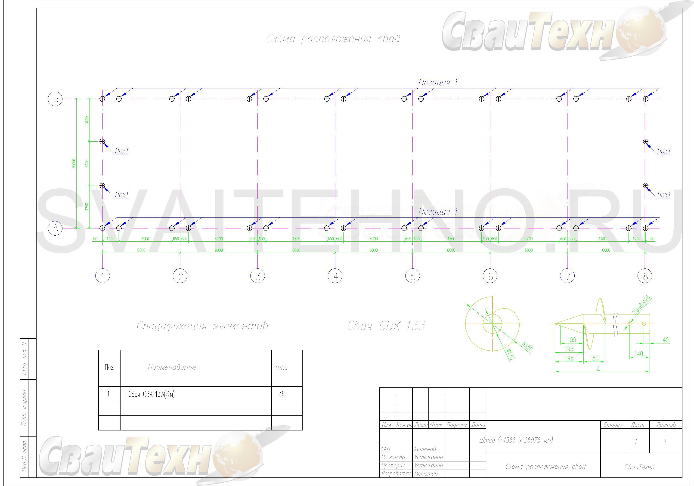 Схема расположения свай для фундамента пром.объекта