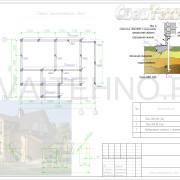 Схема расположения свай для фундамента дома из клееного бруса в 2 этажа