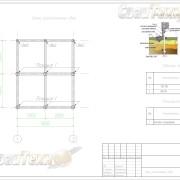 Схема расположения свай для фундамента бани из бруса 150х150