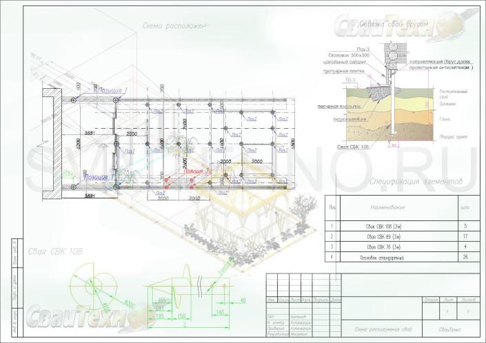 Схема расположения свай для строительства веранды и террасы