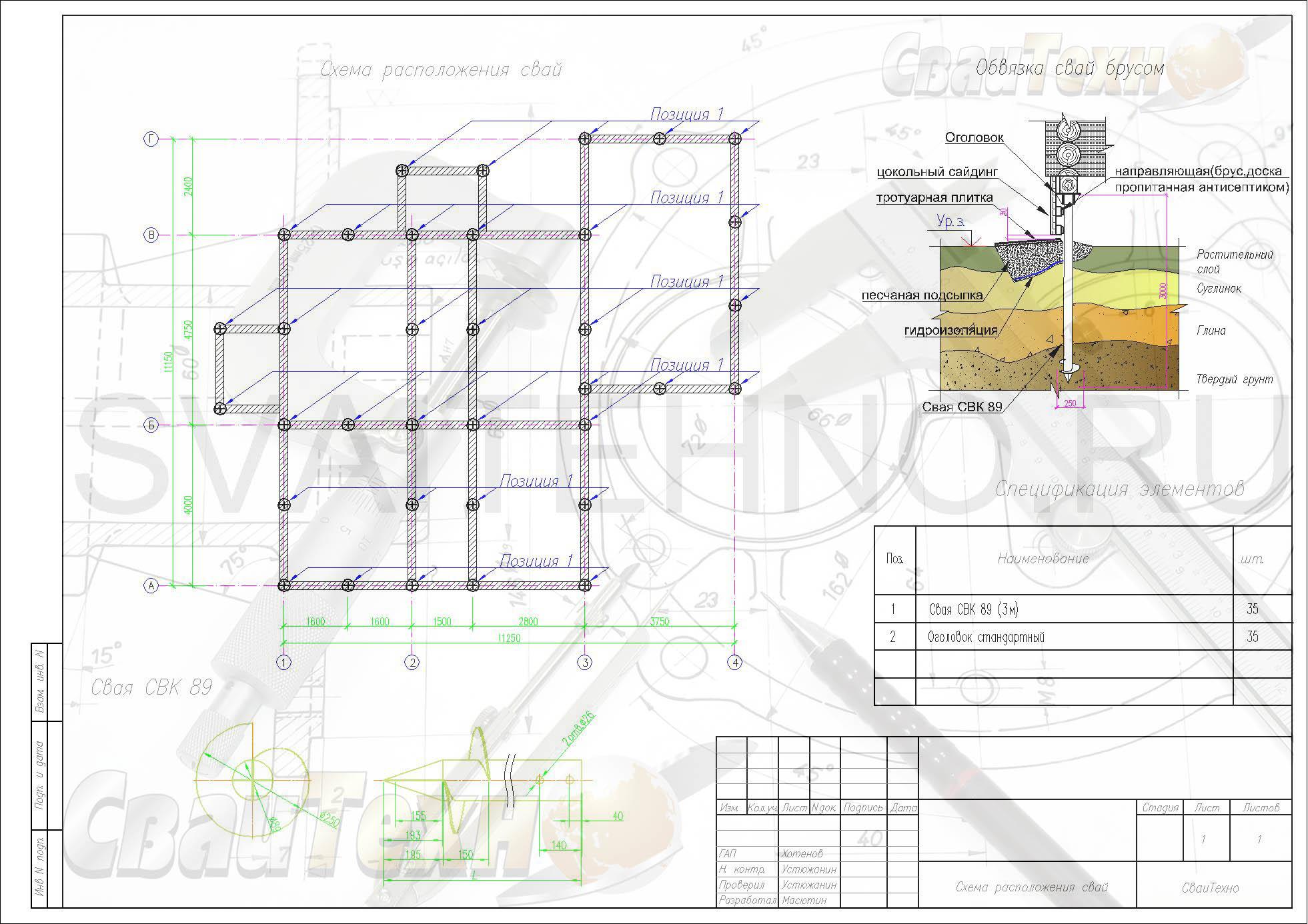 Схема расположения свай для строительства дома с гаражом