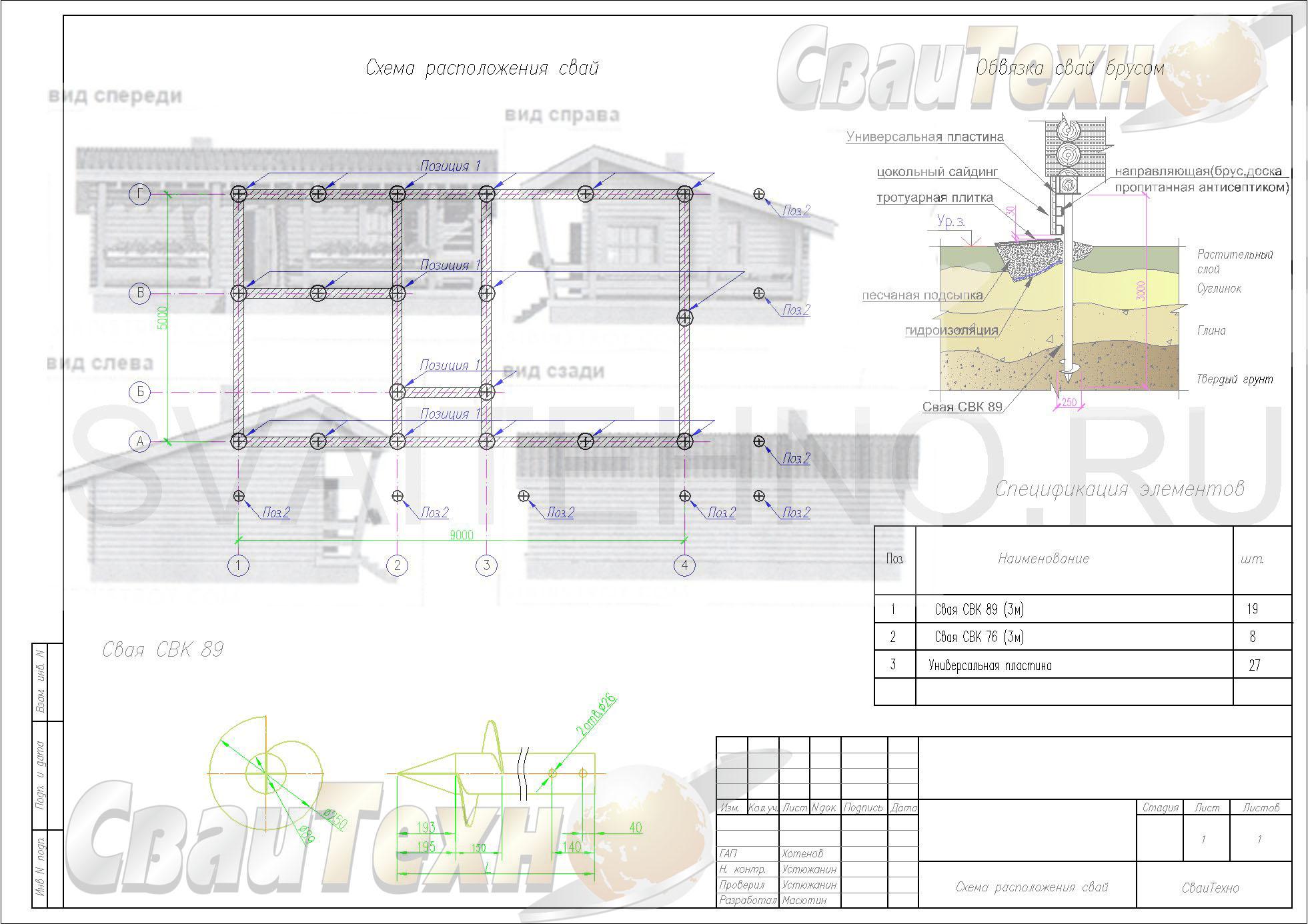 Схема расположения свай для строительства одноэтажной бани из бруса