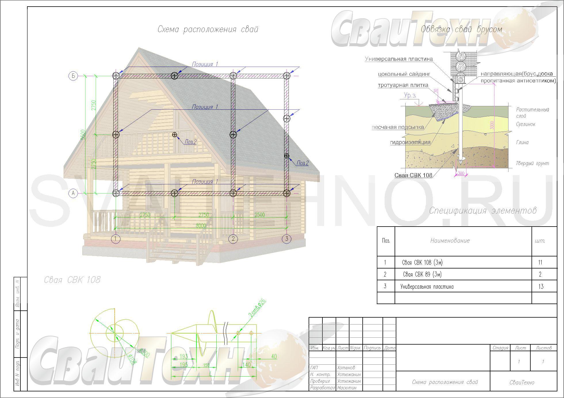Схема расположения свай для строительства жилого дома из бруса