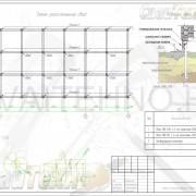 Схема расположения свай для строительства жилого дома по каркасной технологии