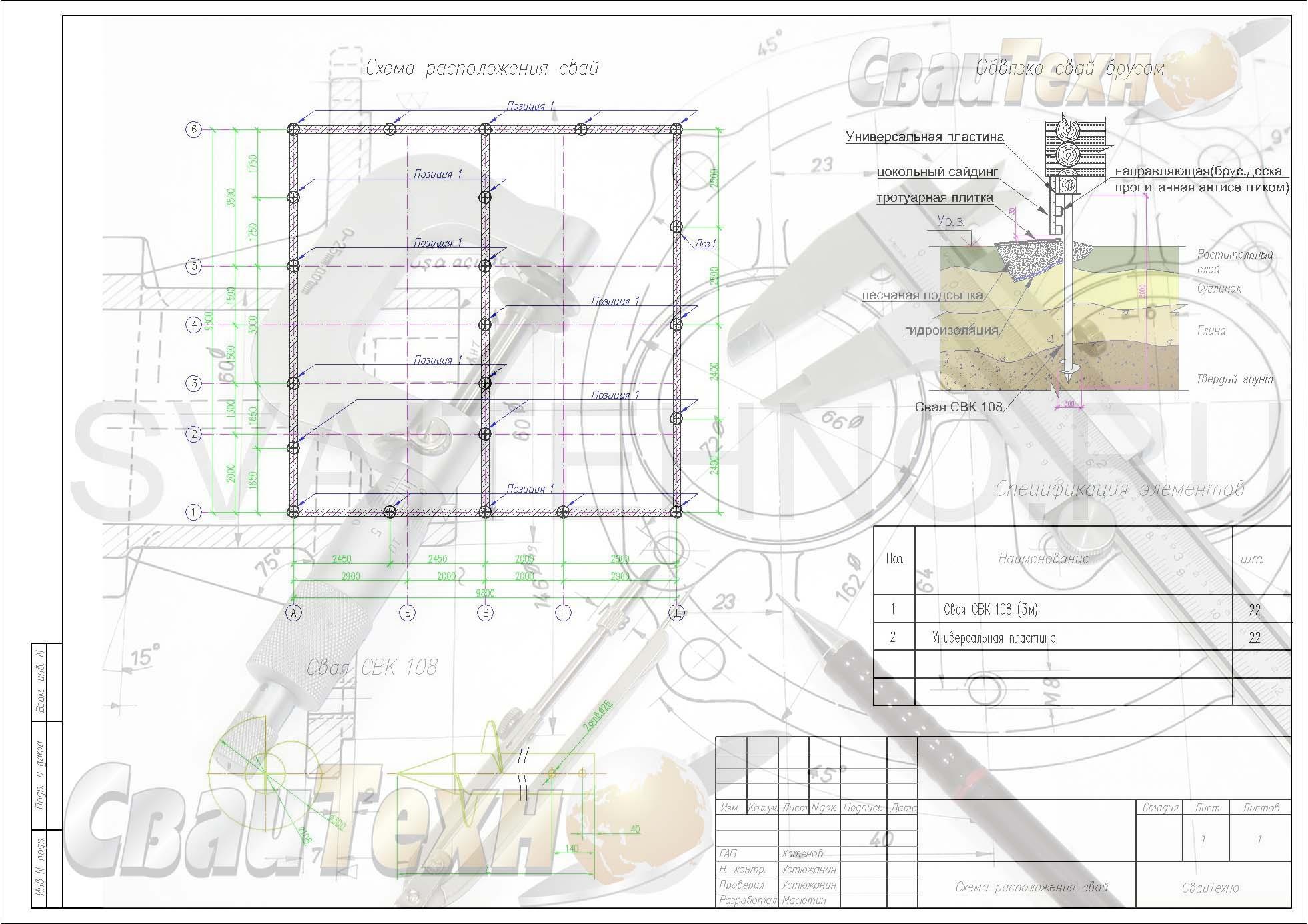 Схема расположения свай для строительства загородного дома из оцилиндрованного бревна